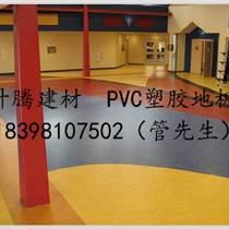 遂宁PVC地板塑胶地板塑料地胶