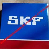 平頂山SKF軸承代理61919