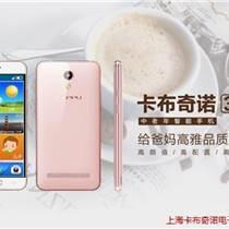 北京老年人智能手机哪家好 大字体老人智能手机经销商批发销售
