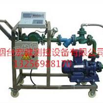 化工液体灌装大桶设备|液体灌装大桶设备|烟台宏健测控