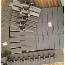 上海塑料链板机械设备 输送机常用配件