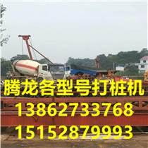 供應昆明市沖孔樁機 增加傳動柔性支撐