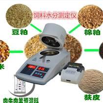 冠亚饲料水分测定仪,饲料快速水分检测仪