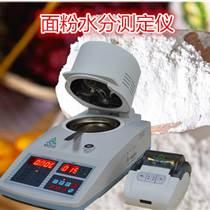 冠亚面粉水分测定仪,面粉快速水分检测仪