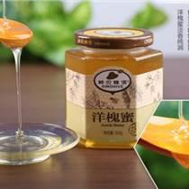 神農蜂語洋槐蜜:兒童孕婦可食用蜂蜜 給你溫柔的甜蜜