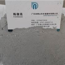 供应RPC盖板专用佛山歩通微硅粉-混凝土制品|建筑、建材