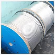 电力用钢绞线商家生产