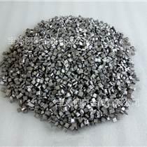 Nb1铌颗粒 铌粒  纯铌粒 纯度99.95