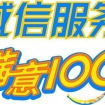 杭州至北京物流電瓶車托運公司