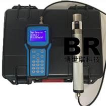 吉林长春手持式粉尘检测仪BR-500A手持式智能粉尘检测仪