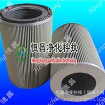 MOCVD设备尾气处理用颗粒过滤器_LED设备尾气处理用粉尘过滤器