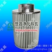 MOCVD设备过滤器_LED生产设备过滤器_玻璃纤维高温空气滤芯