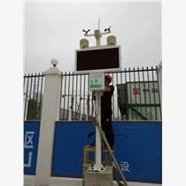 城市建筑工地环境检测报价 24小时扬尘在线监测厂家