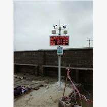 施工揚塵污染監測 工地揚塵監測設備 揚塵噪聲監控系統