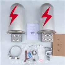 铝合金接头盒光缆中间接头盒利特莱供应工程专用