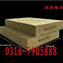 生产优质岩棉板 依索维尔岩棉板价格