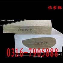 外墙防火岩棉板高品质依索维尔品牌定制