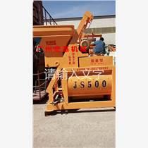 大型双轴水泥搅拌机 js强制式混凝土搅拌机 卧式提升全?#36828;?#25605;拌