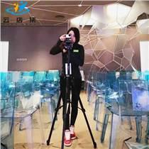 成都杭州北京广州上海深圳婚庆教育微商专用视频直播软件便宜价格