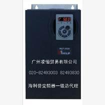 海利普變頻器HLPA10001D543