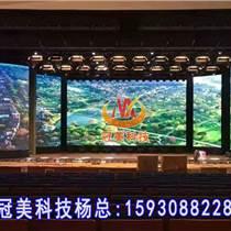 廊坊全彩LED顯示屏、高清LED舞臺屏、舞臺led大屏幕設計
