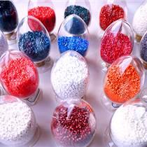 上海紅京印ASA工程塑料,ASA彩色共擠料,ASA注塑料