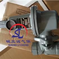 氨分解專用管道式羅斯蒙特627-496/576氨氣減壓閥