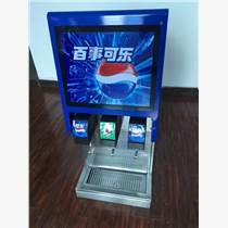 可樂機三閥可樂機碳酸飲料