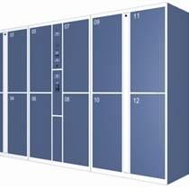 西安廠家直銷定制智能柜快遞柜存包柜寄存柜更衣柜手機充電柜