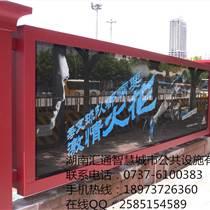 廣告牌 燈箱 滾動燈箱制作|燈箱廣告|機場燈箱生產