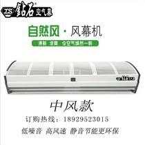 深圳羅湖鉆石風幕機供應