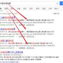 seo網站排名優化