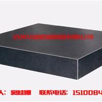 大理石平板可按圖加工品質值得信賴滄州華威