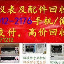 E5071B回收 E5071B儀器報價