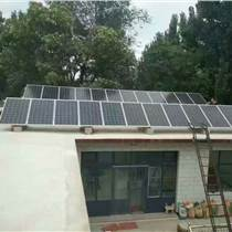 山东潍坊光伏发电厂家,光伏发电系统补贴政策