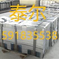 廣東NM500耐磨鋼板 NM500廠家直銷