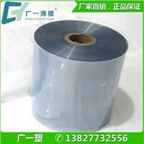厂家批发PVC塑料薄膜 铝材pvc打包膜 收缩膜印刷