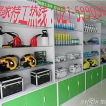 家電清洗加盟哪家公司最可靠油煙機清洗加盟