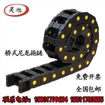 自产自销工程塑料拖链 机床线缆保护拖链 尼龙穿线拖链