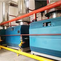 电热锅炉销售安全可靠