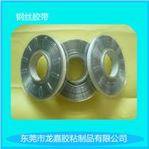 厂家直销钢丝胶带  汽车喷涂钢丝分边双面胶带
