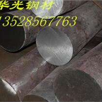 SNC415(JIS)合金结构钢