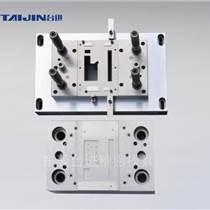 極片模具 鋰電池模具五金沖壓零部件加工定制