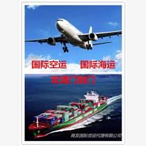 商友國際貨代公司 空運海運一級代理  優秀國際貨運服務商