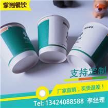 哈爾濱紙杯設計尺寸_一次性紙杯的小制作_紙杯的創意設計