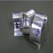 深圳龙岗拉丝银不干胶 彩色不干胶 哑银龙标签 警示标签