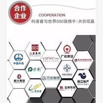 长沙微信公众平台开发,微信开发公司,第三方服务公司