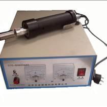 手持式超聲波焊機-超聲波焊接機