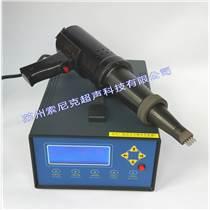 嘉音超聲波焊接應力時效沖擊槍