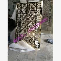 別墅鋁藝藝術裝飾屏風價格 歐式隔斷定做廠家